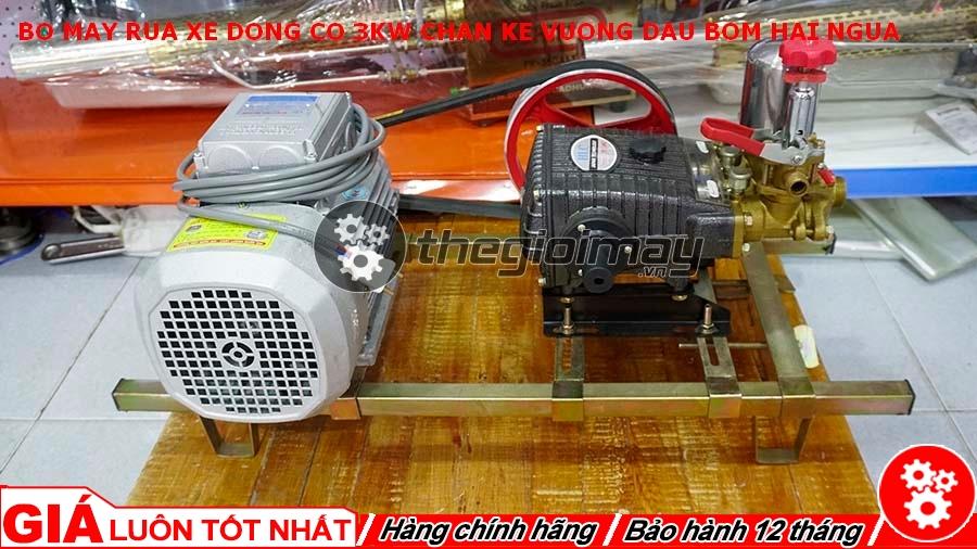 Bộ còn được trang bị thêm 1 motor 3KW giúp tăng năng suất làm việc