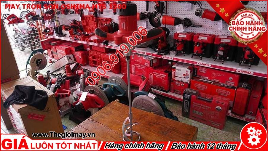 Trọng lượng của máy nhẹ giúp người dùng dễ dàng thao tác