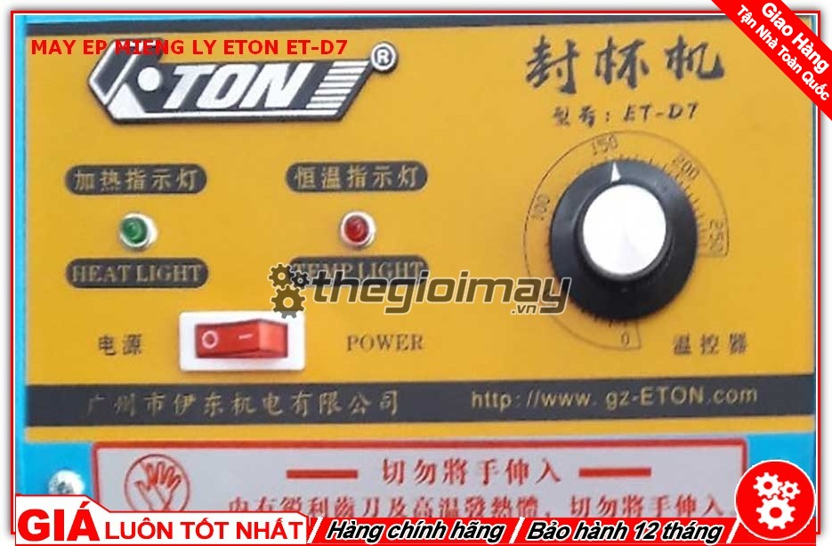 Bảng điều khiển máy ép miệng ly ETON ET-D7