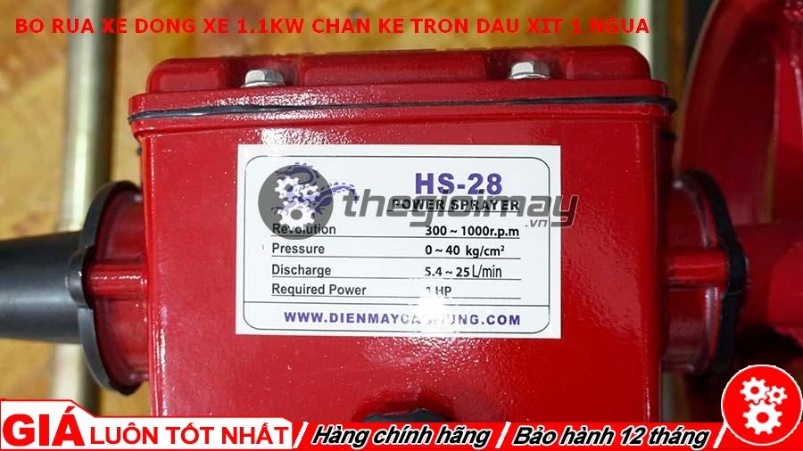 Đầu xịt HS28