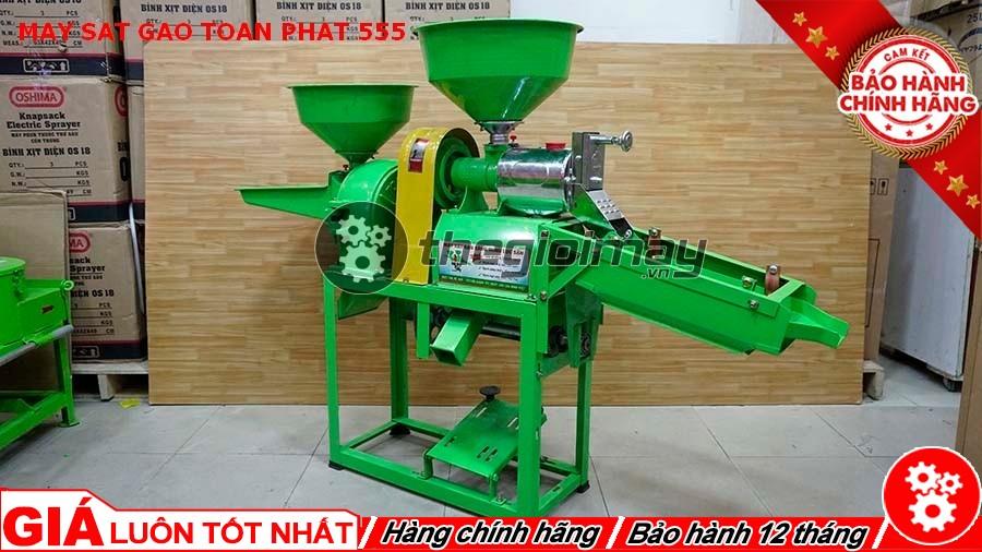 Mặt trước máy xát gạo Toàn Phát 555