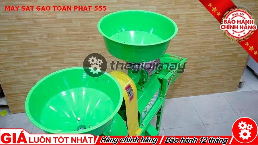 Phễu máy xát gạo Toàn Phát 555