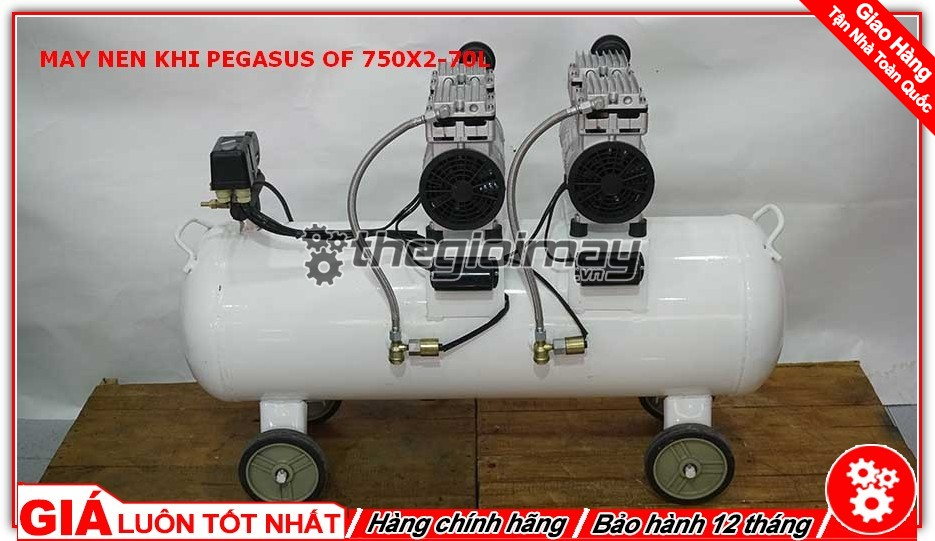 Máy nén khí Pegasus OF-750*2-70l 2hp