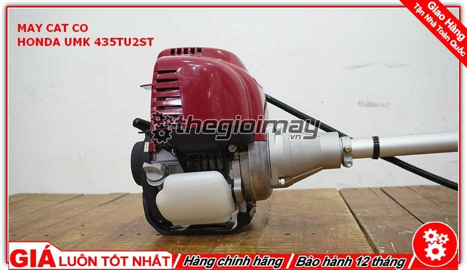 Mặt hông máy cắt cỏ Honda UMK435T U2ST