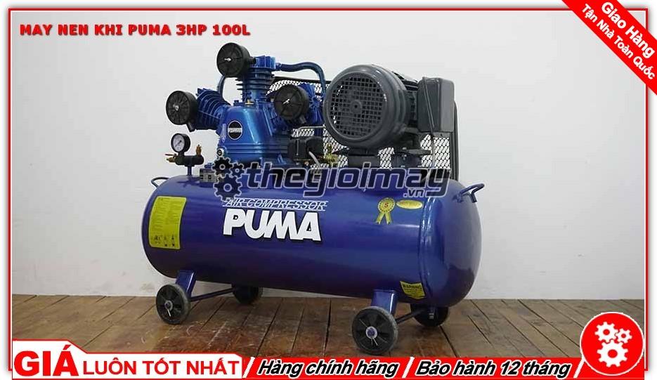 Lưu lượng khí đạt 170 lít/phút giúp máy luôn cung cấp một lượng khí ổn định và nhanh chóng