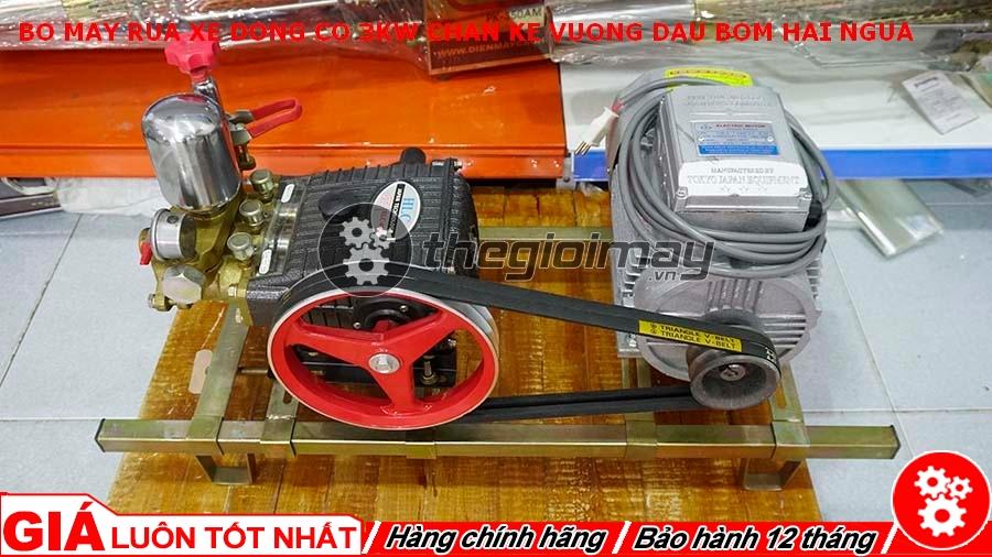 Điểm đặc biệt của máy rửa xe dây đai là quý khách có thể tùy chọn đầu xịt và motor sao cho phù hợp với nhu cầu cầu công việc