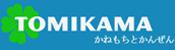 Máy bơm thuyền Tomikama HLC-520