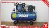 Máy nén khí dây đai PUMA 1HP-90L